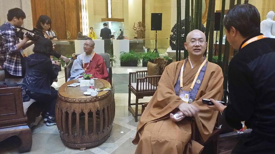 智广阿阇梨应邀参加第四届世界佛教论坛