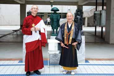 本中心导师智广阿阇梨在日本种智院大学做专题演讲
