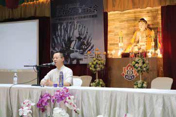 2013年北马区佛教居士研讨会报道