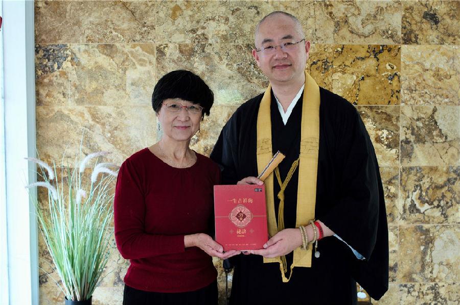 澳洲华裔教育家陈杨国生老师与智广阿阇梨亲切会谈