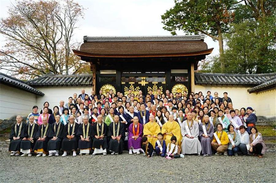京都一乘院举行不动明王灌顶法会