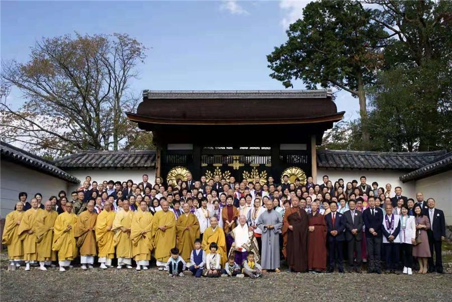 京都一乘院举行智广阿阇梨入山式