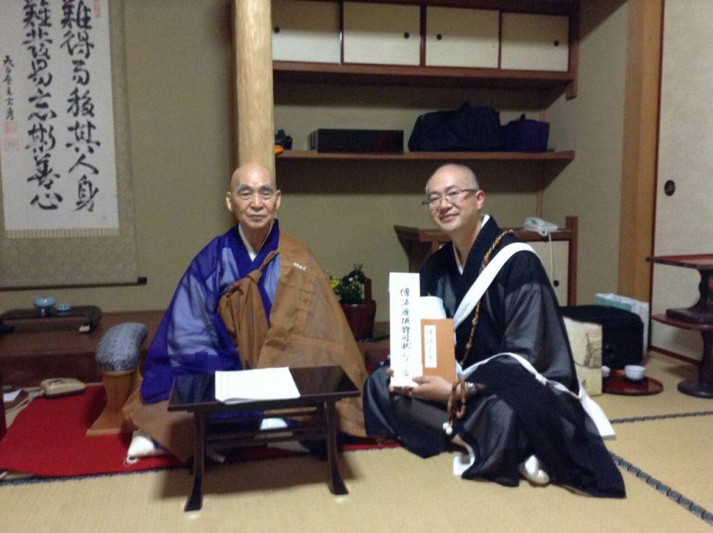 本中心导师获日本天台宗穴太流第七十五世阿阇梨位