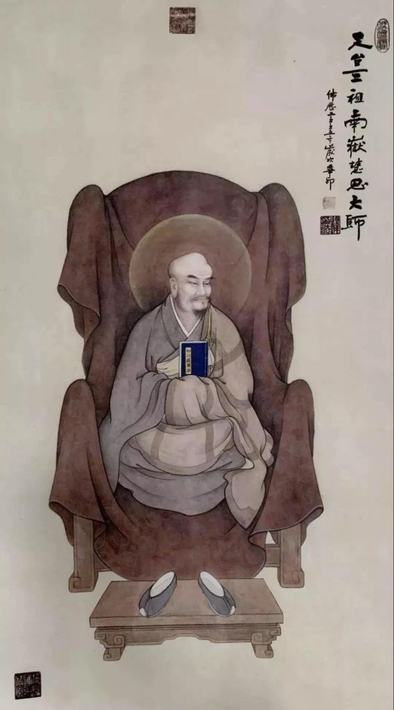 慧思尊者的神奇传记︱慧思大师圆寂纪念日特别推荐