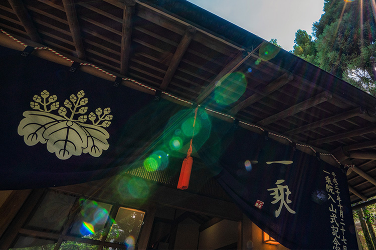 The Shinzan-Shiki Ceremony for Great Acharya Zhiguang was Successfully Completed at the Kyoto Ichijio Temple