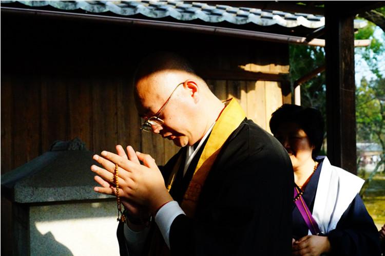 五大愿与朝圣结合,成就无上菩提 | 智广阿阇梨不动明王巡礼(四)