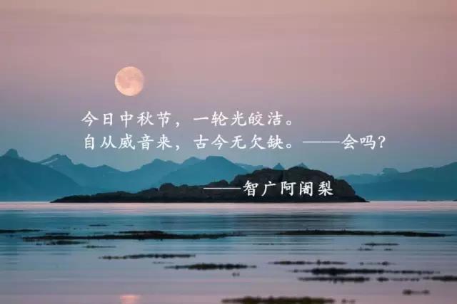 心月无缺——别样赏月,你会吗?