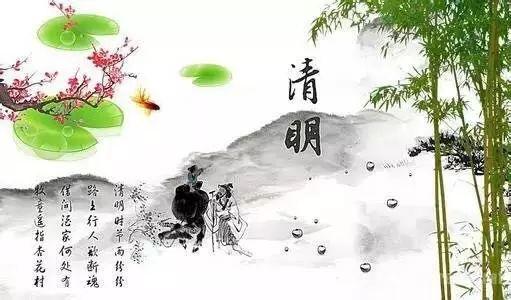 传统清明节 慈悲度祖先