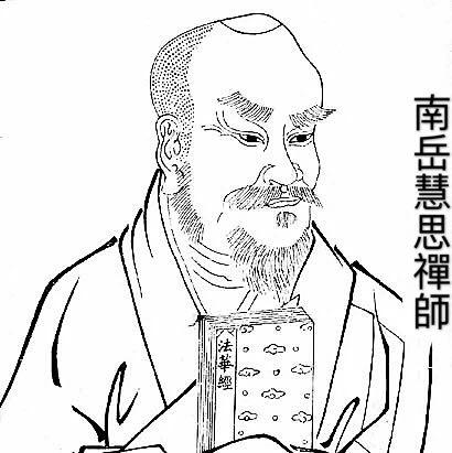 但向己求 莫从他觅 ∣ 南岳慧思禅师圆寂纪念日推文