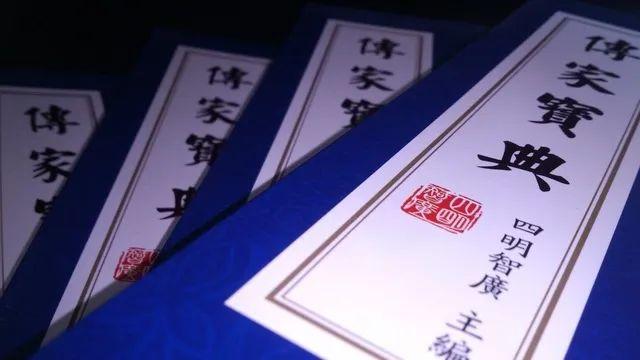 智广大阿阇梨开学致辞并开示盂兰盆节报恩法会相关信息通知