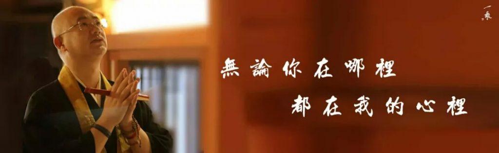 那些错付的情与爱,你有吗?| 智广阿阇梨点评《囧妈》(上)