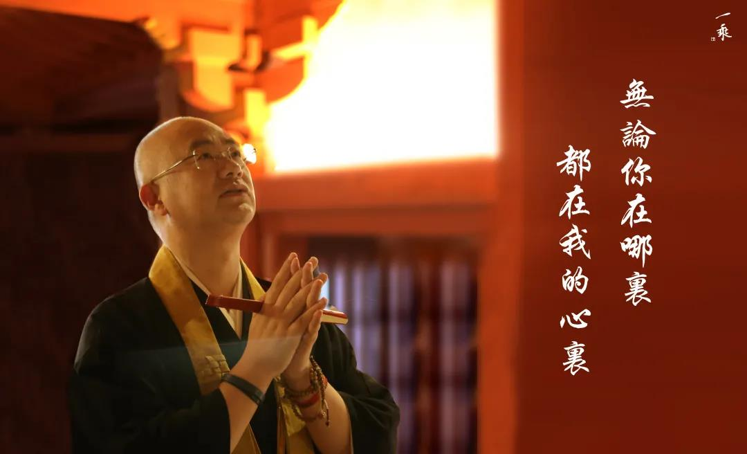地藏菩萨本愿经·见闻利益品|观世音菩萨圣诞纪念日推文